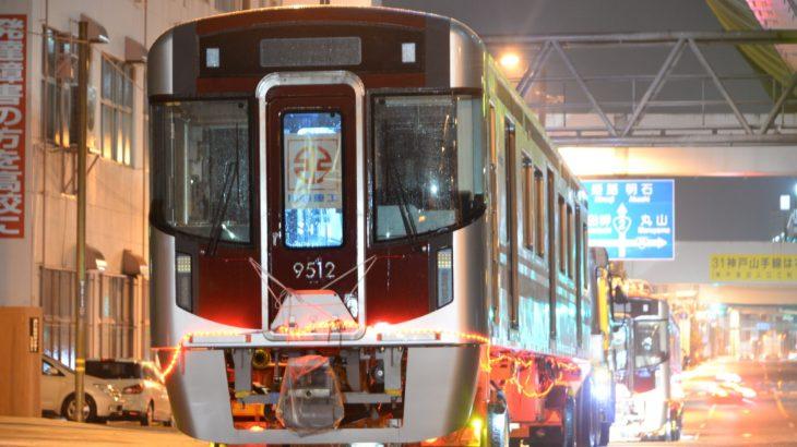 【西鉄】9000形(9111F・12F)、新製陸送