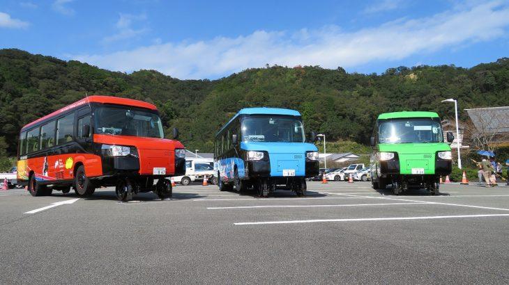 【悲報】阿佐鉄、DMV営業開始を2021年内に延期へ