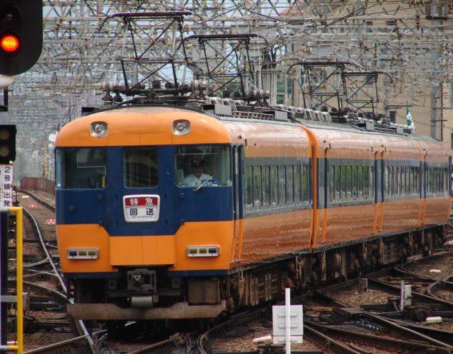 【近鉄】12200系の貸切イベントを開催!→お値段は12.2万円