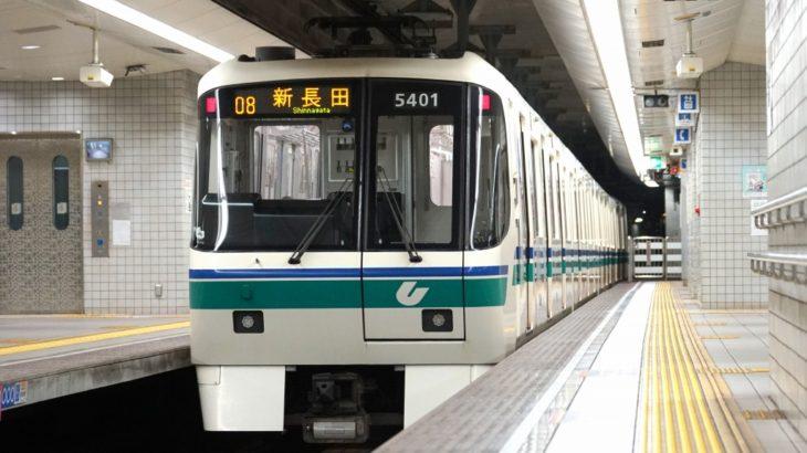 【速報】神戸市営地下鉄5000形の鉄コレが販売へ