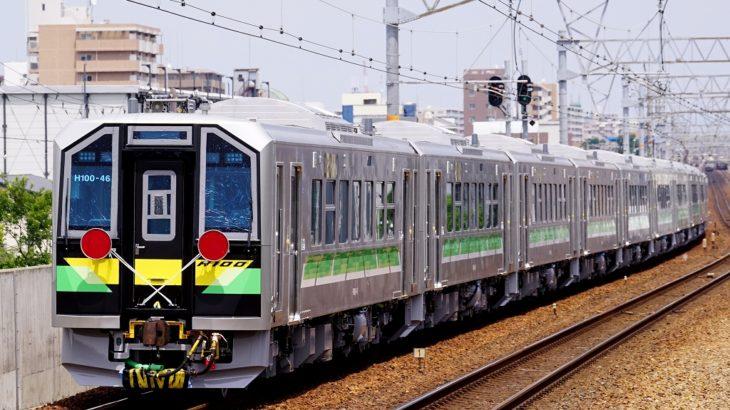 【大迫力の12連】H100形、神戸から釧路へ甲種輸送