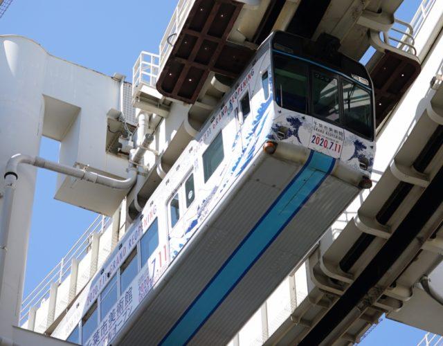 千葉都市モノレール、初代1000形が2028年度までに引退へ