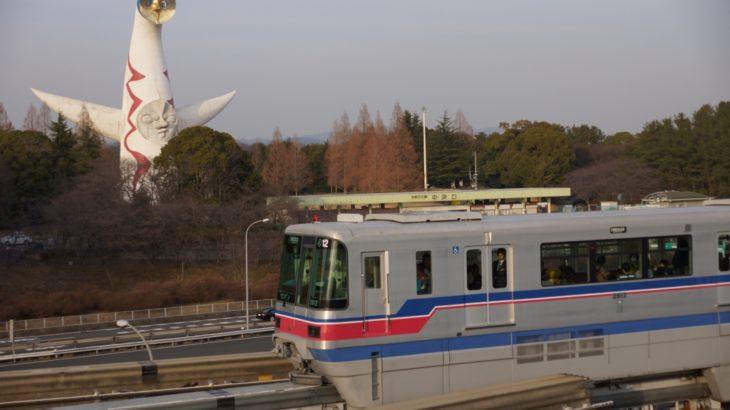 大阪モノレール2000系編成表