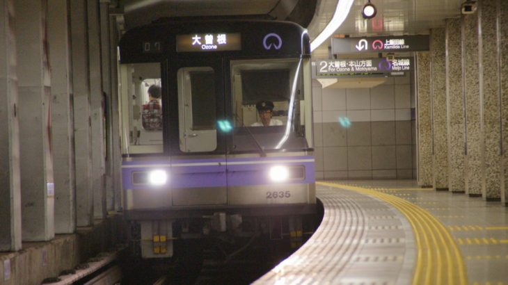 【名古屋市地下鉄】名城線・名港線のワンマン運転を一部で開始