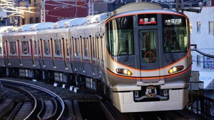 【大阪環状線】60周年記念装飾を323系に実施