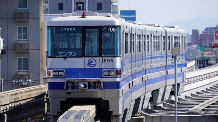 大阪モノレール1000系編成表