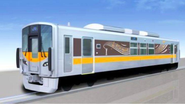 【速報】JR西日本、新形式「DEC700形」発表