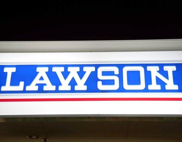 【阪急】「アズナス」の全98店舗、ローソンへ転換