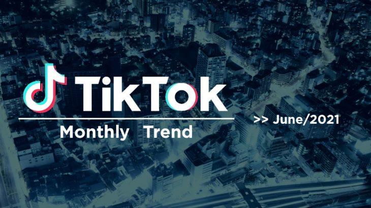 【1000円頂戴・ウマ娘】Tiktokの流行り曲まとめ(2021年6月)