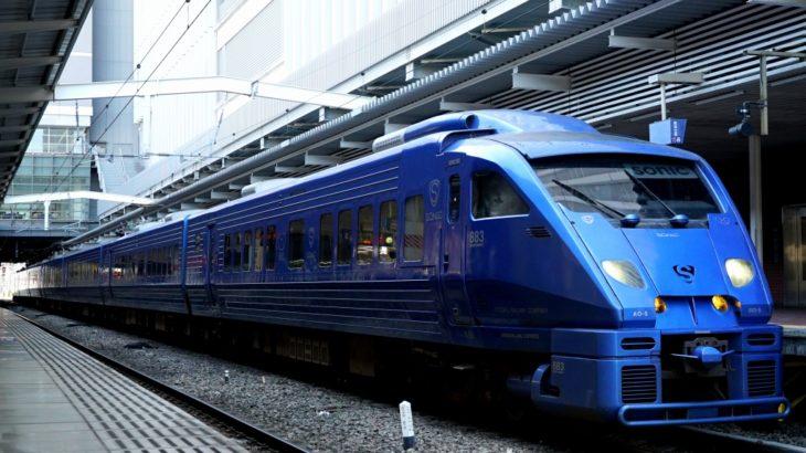 883系「ソニック」編成表(JR九州・大分車両センター所属)