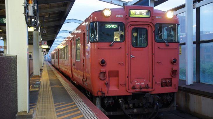 【JR・一畑】豪雨災害に伴い終日運休へ