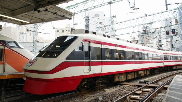 【東武】200型を初代「りょうもう」のローズレッドに塗装変更へ