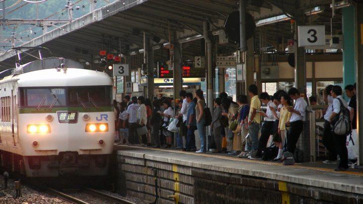 2020年度の最混雑率発表。西日本最混雑区間は意外なあの路線