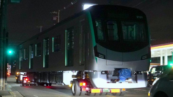 【速報】烏丸線の新型車両、陸送搬入!形式名は20系?
