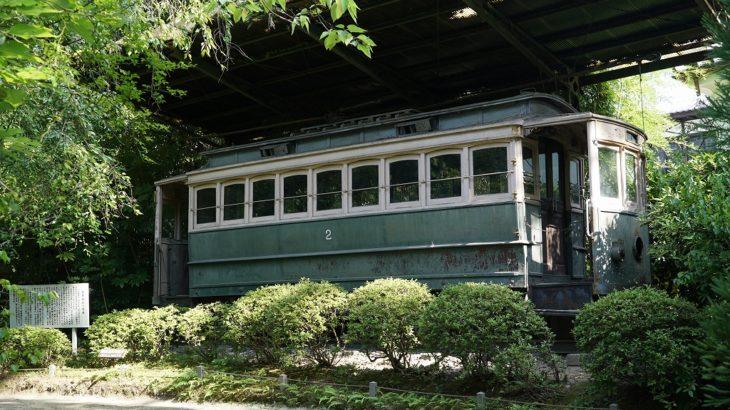 京都にある「日本最古の電車」を見てきました