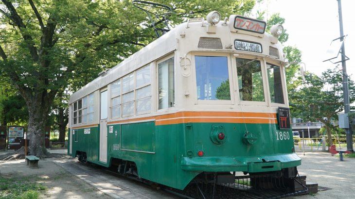 岡崎公園の京都市電1860号車、交野市への移設が決定