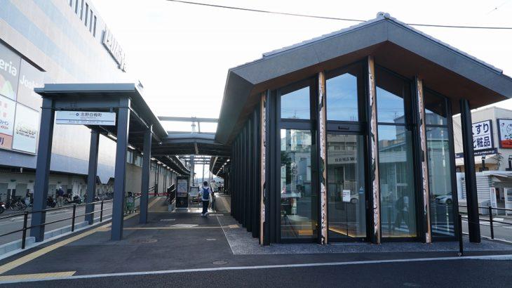 【嵐電】北野白梅町駅の工事を見届けてきました