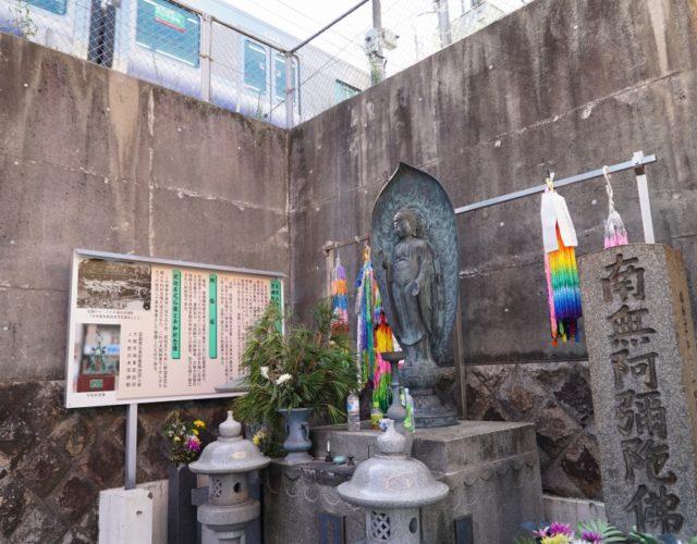京橋の悲劇を伝える「爆撃被災者慰霊碑」を見てきました