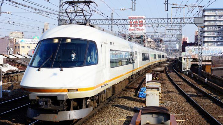 【祝】近鉄特急、全列車の運転を再開!