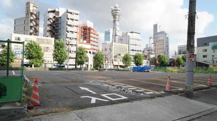 【阪堺】元恵美須町駅の駐車場が閉鎖…再開発へ?