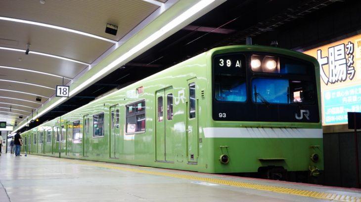【JR西】201系ND618編成、廃車へ