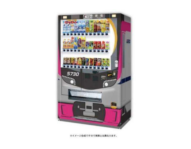 ダイドードリンコ、京王ライナーの警笛や自動アナウンスが聞ける自販機を設置
