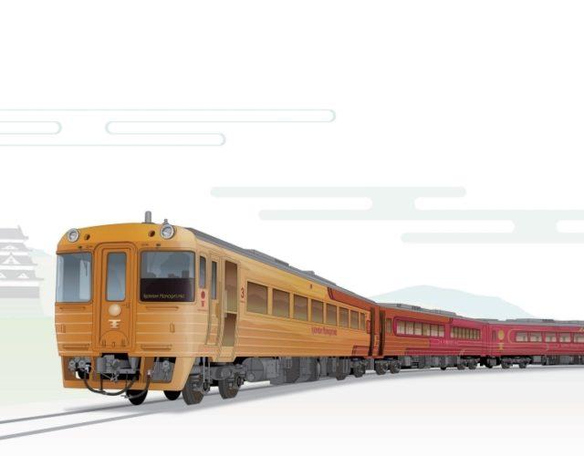 【JR四国】キハ185系「伊予灘ものがたり」のデザイン発表