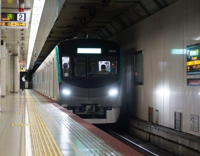 京都市交通局20系編成表-(烏丸線用)