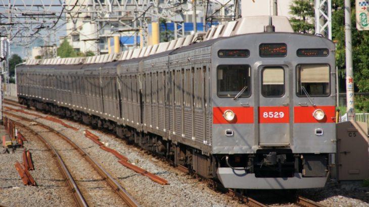 【どうして】東急、電車を一般人に販売へ