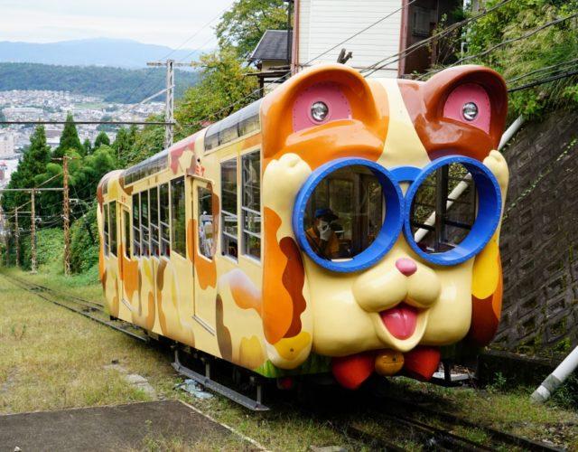 【近鉄】生駒ケーブル、運賃を130円値上げへ