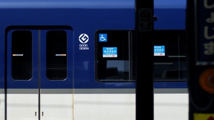 2021年グッドデザイン賞発表。鉄道から選ばれたのは?