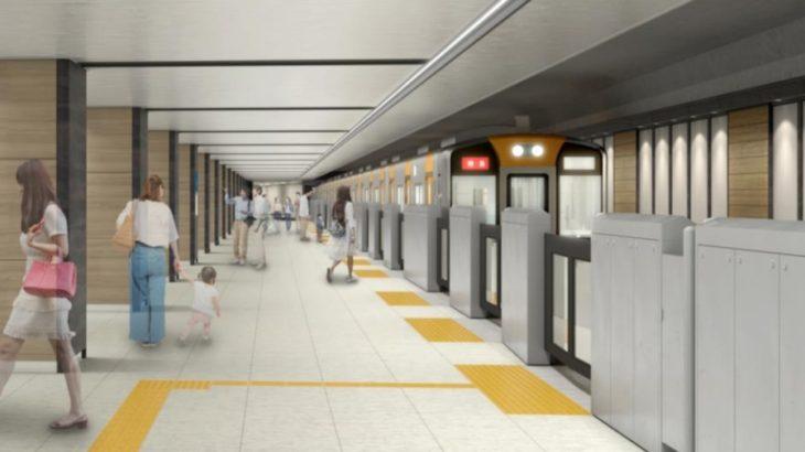 【阪神】大阪梅田駅の新1番線を10/30から供用開始
