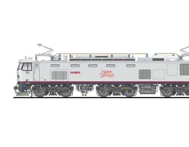 【JR貨物】九州向けに銀釜の「EF510-301」が登場!